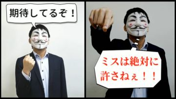 Kata Umpatan Dan Kata Kasar Dalam Bahasa Jepang Berita Jepang Japanesestation Com