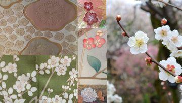 Motif Kimono Bunga Ume