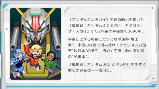 mobile suit gundam uc0096 last sun  serial anime gundam