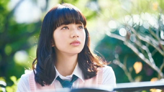 Image Result For Review Film Jepang After The Rain