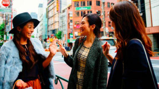 bahasa slang Jepang japanesestation.com