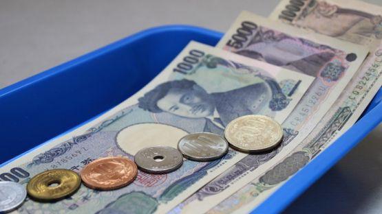 Nampan Uang