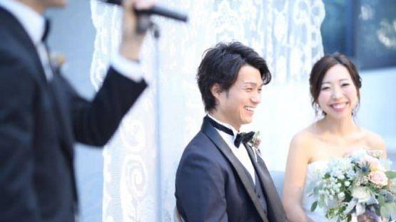 Pidato pernikahan jepang
