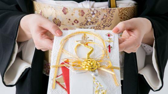 Mizuhiki Japanese Tradition