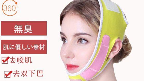 Facial Wraps Jepang