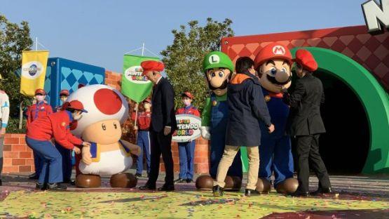 Gambar Super Mario