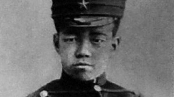 Pangeran Yoshihito