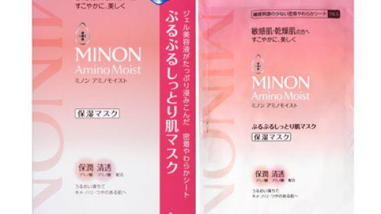 Minon Amino Mask