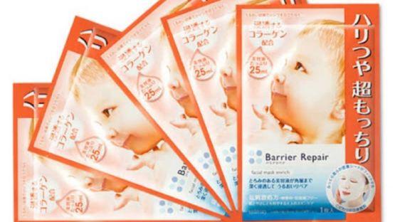 barrier repair facial mask