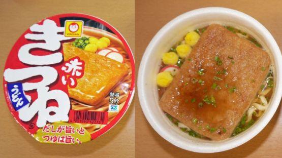 Toyo Suisan's Maruchan Akai Kitsune Udon (East)