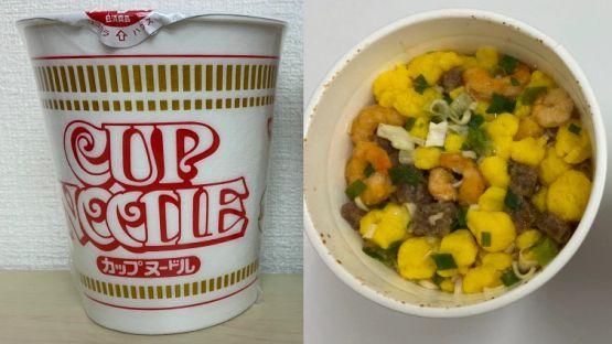 Nissin's Cup Noodle