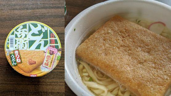 Nissin's Donbei Kitsune Udon