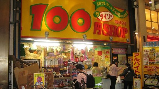 Toko 100 Yen