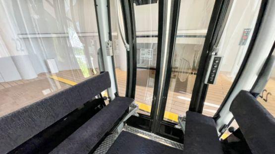 Kereta gantung Yokohama