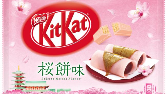 KitKat Sakura Mochi (https://soranews24.com/2020/02/21/new-japanese-kitkats-feature-sakura-sake-and-a-traditional-cherry-blossom-dessert/)