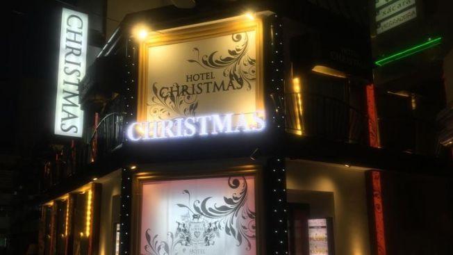 Hotel Chapel Christmas Umeda (tsunagujapan.com)