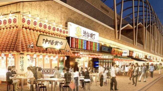 Restoran di Miyashita Park (wow-j.com)