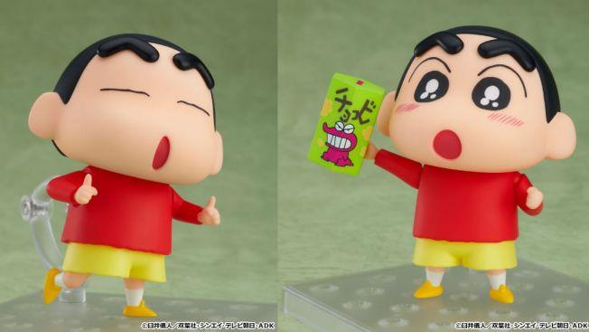 Nendoroid Crayon Shin-chan, ada chocobi-nya! (grapee.jp)