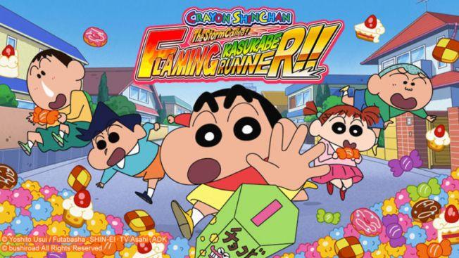 Game Crayon Shin-chan. (noisypixel.net)