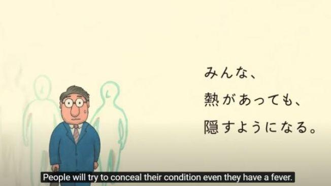 Orang-orang takut akan penilaian lingkungan terhadap diri mereka jika mereka memiliki gejala Covid-19 (soranews24.com)