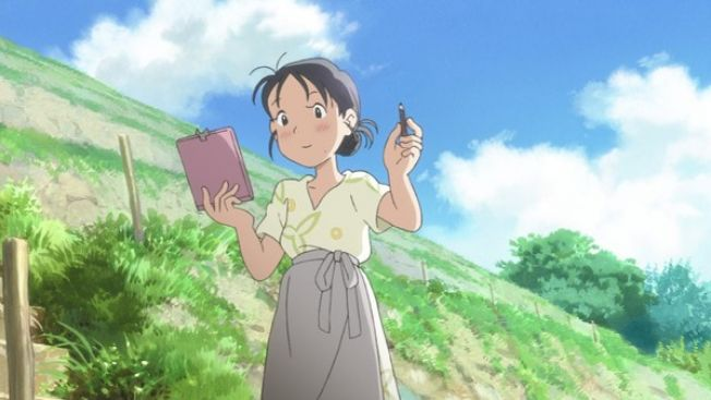 In This Corner Of The World (whatculture.com)