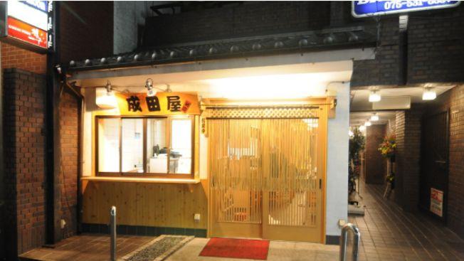 100% Halal Ramen Gion Naritaya. (kyoto,travel)