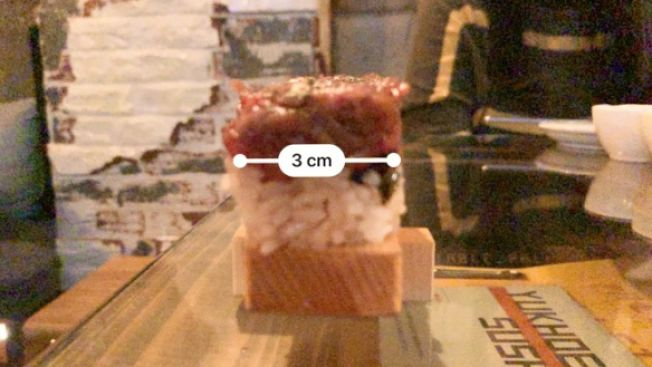 Lebar sushi 3cm (soranews24.com)