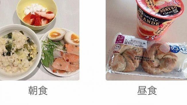 Makanan sehat untuk diet wanita Jepang