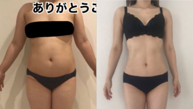 Wanita di Jepang Menurunkan berat badan dengan Nintendo Switch