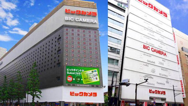 BicCamera Store