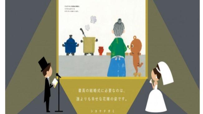 Ilustrasi surat cinta, layanan Shikake Tegami