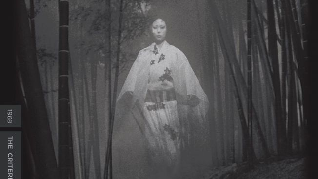 Poster film Kuroneko (criterion.com)