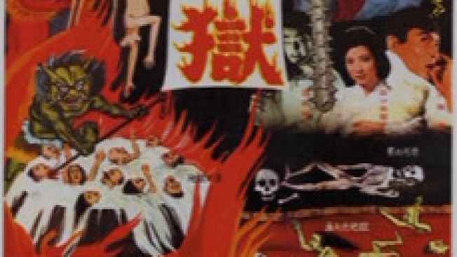 Poster film Jigoku / The Sinners of Hell (en.wikipedia.com)