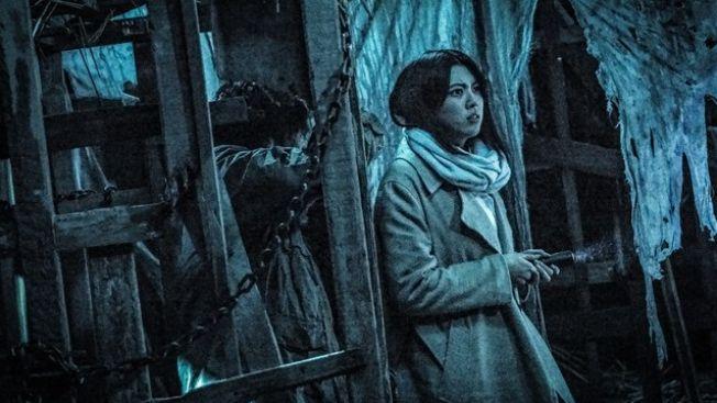 Film horor Jepang terbaru, Howling Village (thetechnovore.com)