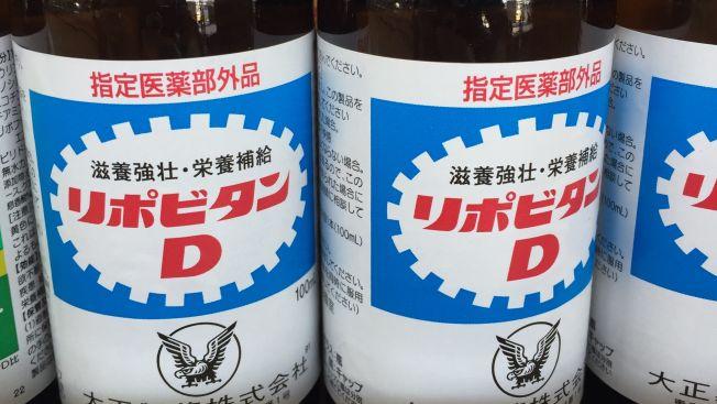 Minuman vitamin Jepang japanesestation.com