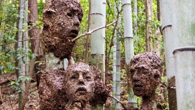 Seni Patung Wajah, Karya Seni Jepang