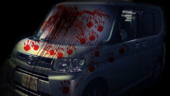 mobil setelah dari rumah hantu