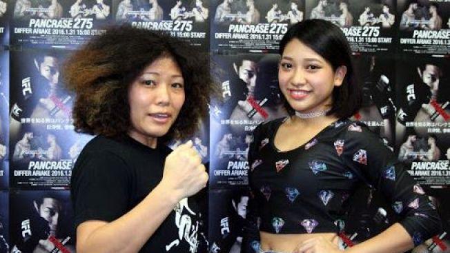 Hana Kimura berita jepang terkini japanesestation.com