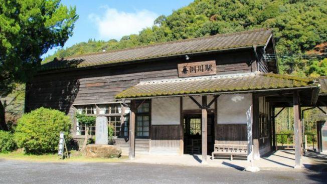 stasiun kareigawa