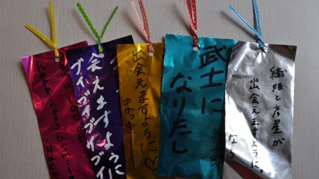 Cara membuat tanzaku, festival tanabata di rumah