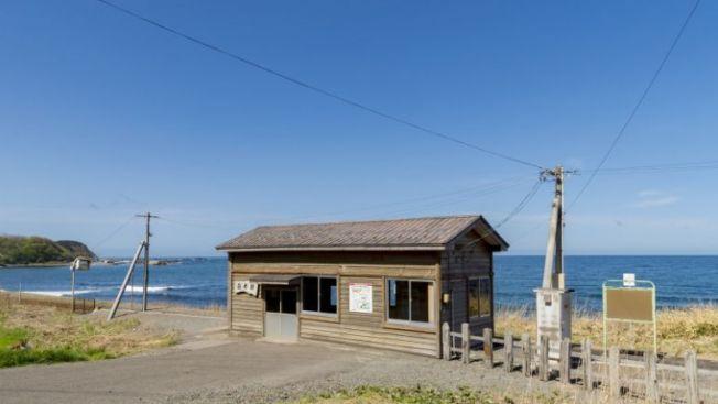 stasiun todoroki