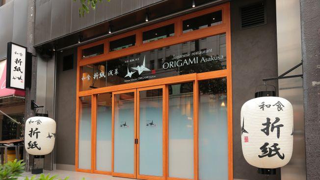 Origami Asakusa, Restoran halal di Jepang