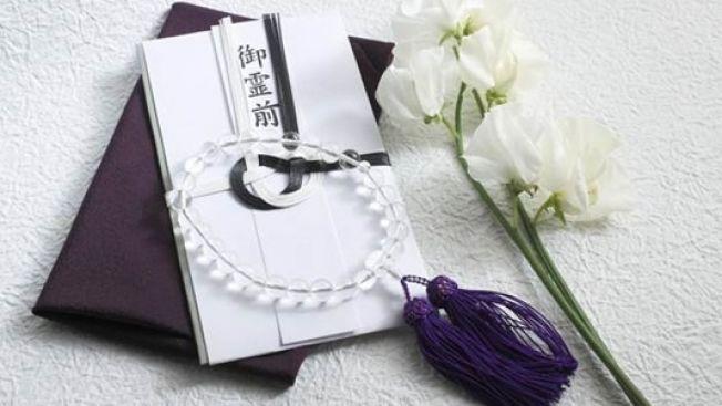 tradisi pemakaman Jepang