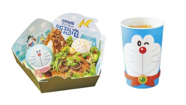 Universal Studios Jepang. Doraemon XR Ride