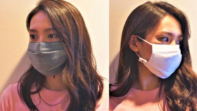 masker led