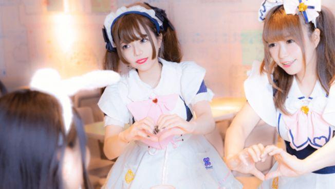 maid cafe akibahara
