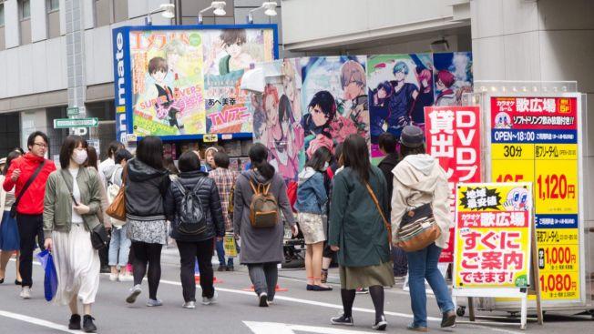 toko manga dan anime terbesar di Jepang
