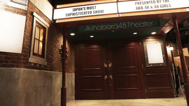 teater akb48