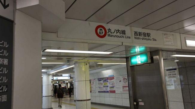 Stasiun Nishi Shinjuku