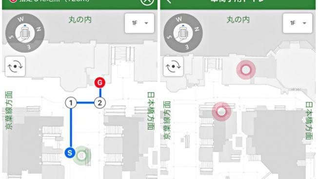 aplikasi panduan kereta, east japan railways